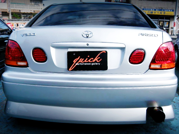 REAR TAIL LIGHT OF JZS161 ARISTO WITH SILVER