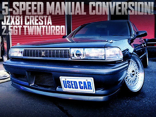 5MT CONVERsION JZX81 CRESTA