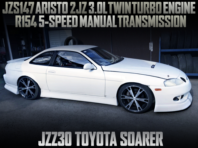 2JZ-GTE TWINTURBO AND 5MT INSTALLED JZZ30 SOARER TO WHITE