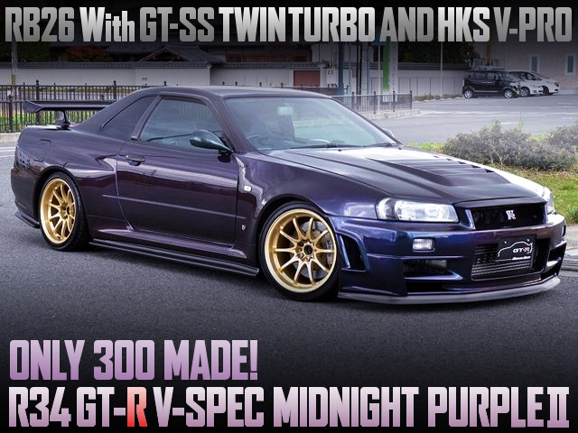 GT-SS TWINTURBO AND V-PRO WITH ONLY 300 MADE TO R34 GT-R V-SPEC MIDNIGHT PURPLE 2