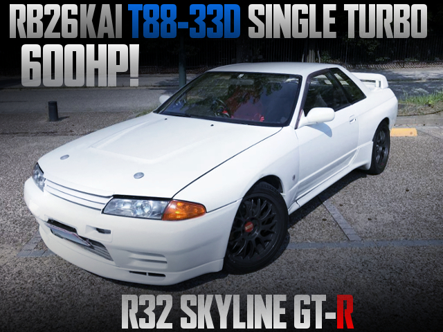 T88-33D TURBOCHARGED R32 GT-R OF 600HP