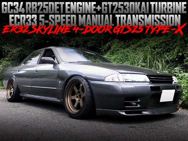 RB25DET GT2530 AND GTR FACE TO ER32 SKYLINE 4DOOR