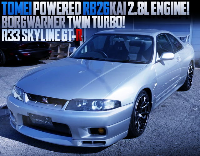 RB26 2800cc With BW TWINTURBO INTO A R33 GT-R
