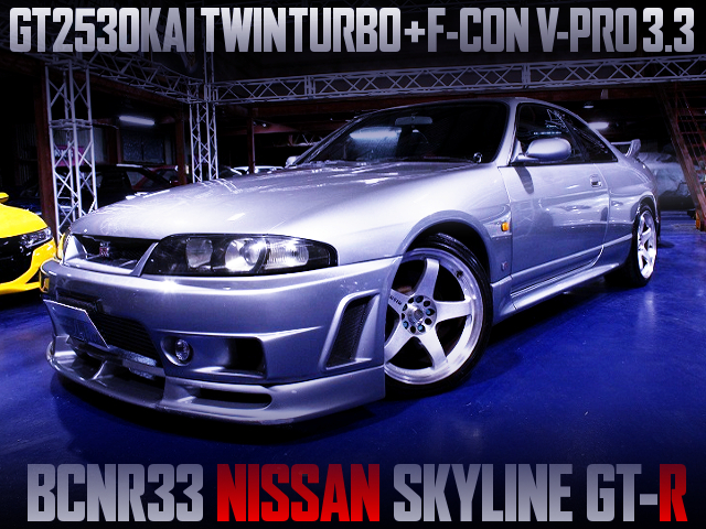 GT2530KAI TWINTURBO AND F-CON V-PRO With R33 GT-R TO SILVER