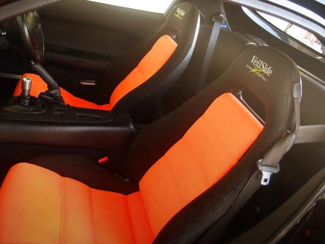 VeilSide SEATS
