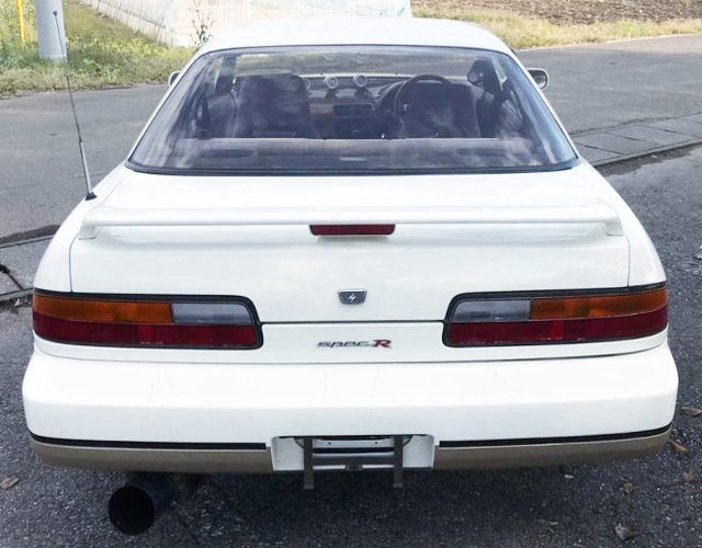 REAR TAIL LIGHT OF S13 SILVIA TWO-TONE