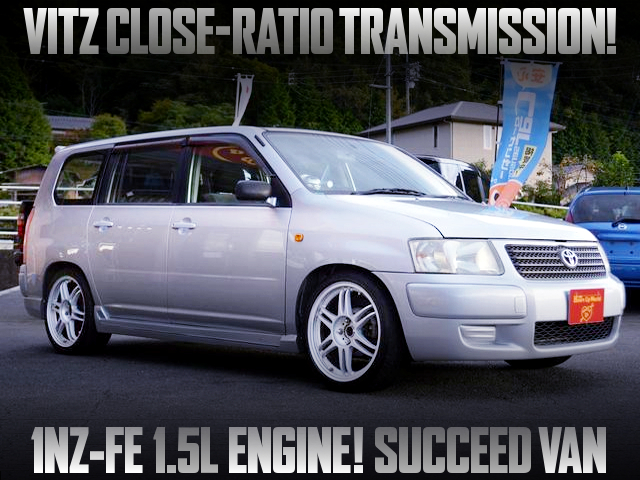 VITZ CLOSE-RATIO GEARBOX SETUP TO SUCCEED VAN