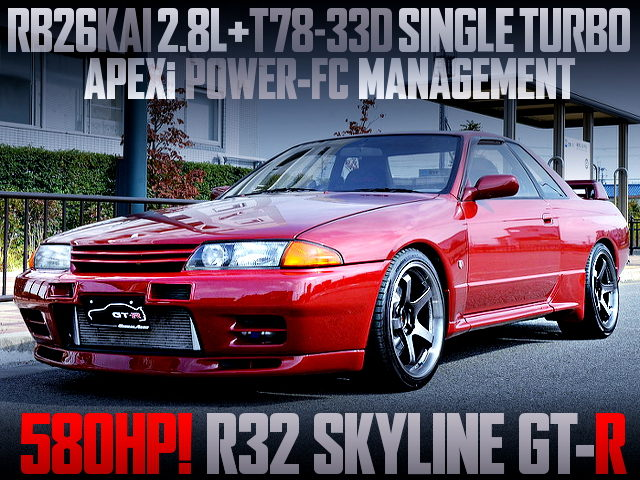 RB26 2800cc T78-33D SINGLE TURBO INTO R32 GT-R RED