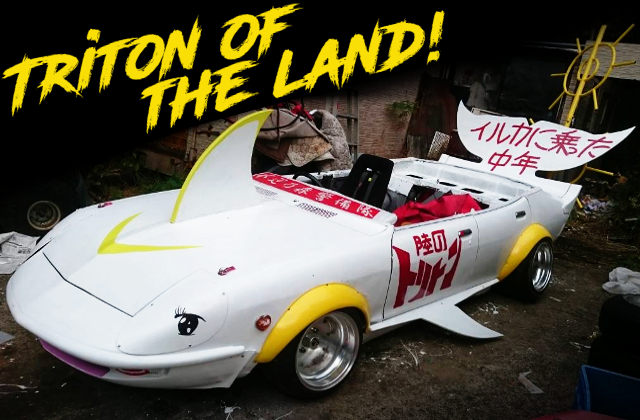 TRITON OF THE LAND TO VEHICLE CUSTOM CAR