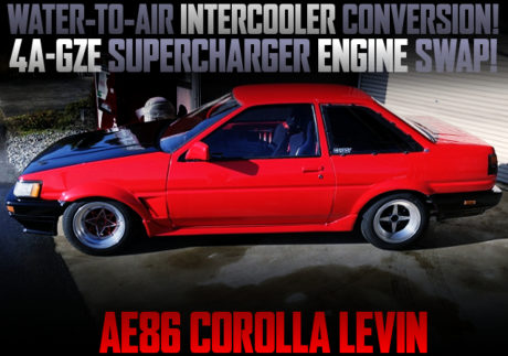 WATER TO AIR INTERCOOLER ON 4AGZE SWAPPED AE86 LEVIN
