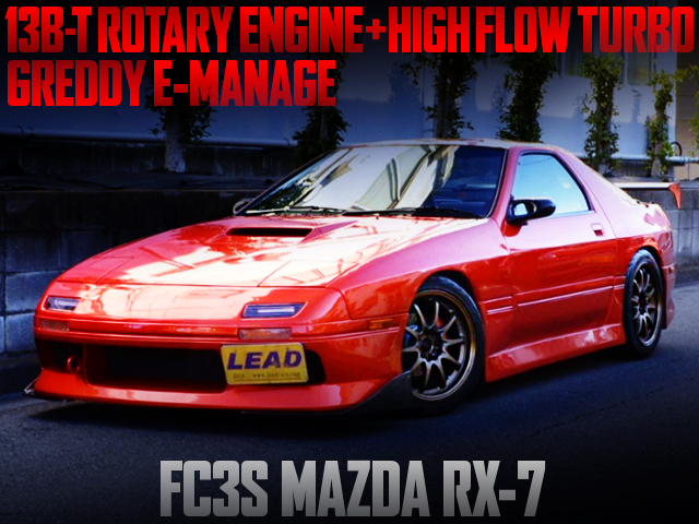 13B-T With HIGH FLOW TURBO AND E-MANAGE OF FC3S RX7