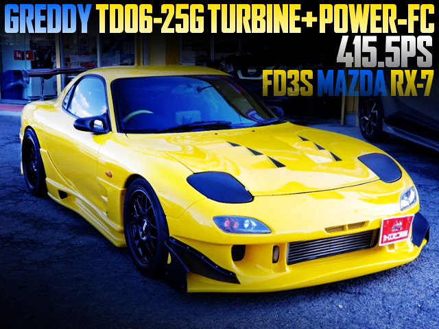 TD06-25G TURBO AND POWER-FC OF FD3S RX-7 WITH YELLOW