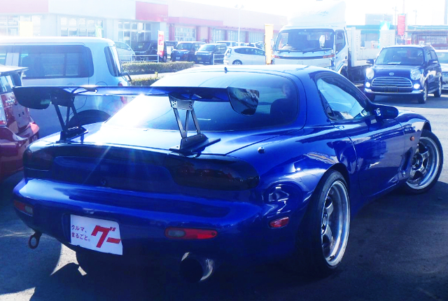 REAR EXTERIOR OF FD3S RX-7 TYPE-RS