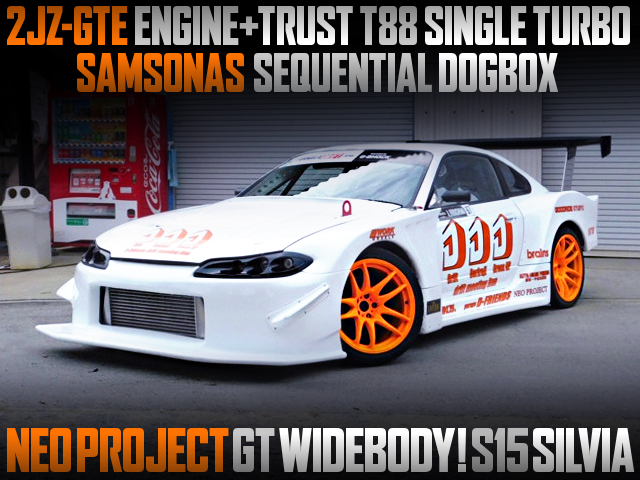 2JZ-GTE WITH T88 TURBO AND SEQUENTIAL DOGBOX INTO S15 SILVIA TO GT WIDEBODY