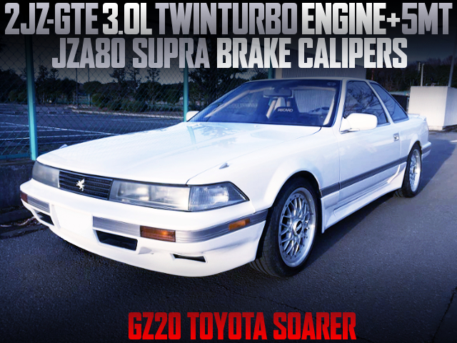 2JZ TWINTURBO AND 5MT SWAPPED GZ20 SOARER