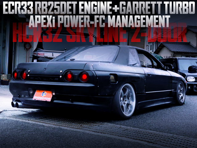 ECR33 RB25DET SWAPPED HCR32 SKYLINE 2-DOOR