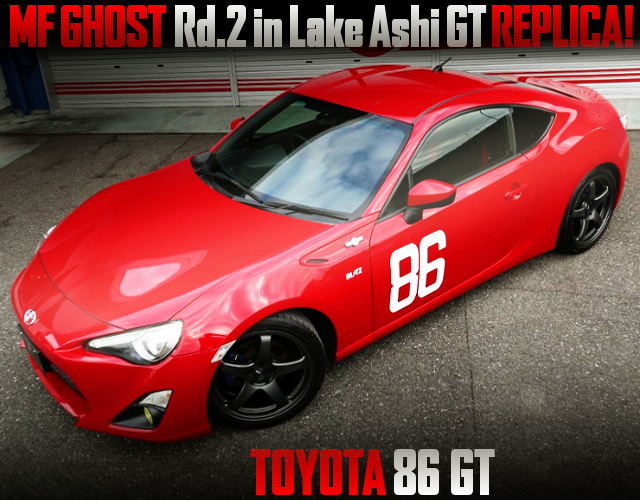 MF GHOST Rd.2 in Lake Ashi GT TO TOYOTA 86 REPLICA