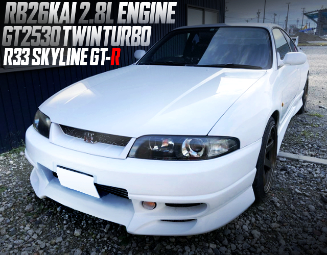 RB26 2800cc GT2530 TWIN TURBO INTO A R33 GT-R TUNING CAR