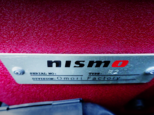 NISMO OMORI FACTORY R2 ENGINE PLATE