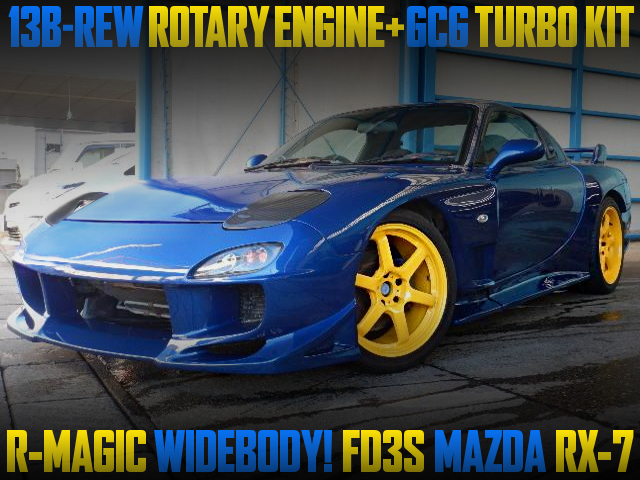 CGC TURBO AND R-MAGIC WIDEBODY INSTALLED TO FD3S RX-7 TYPE-RB
