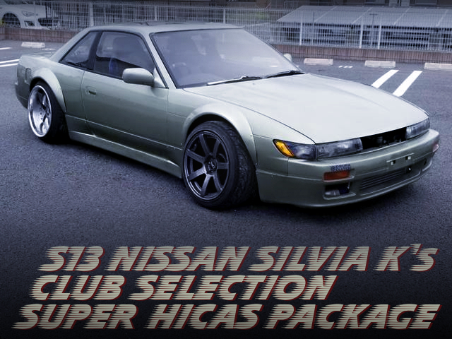 S13 SILVIA Ks WIDEBODY