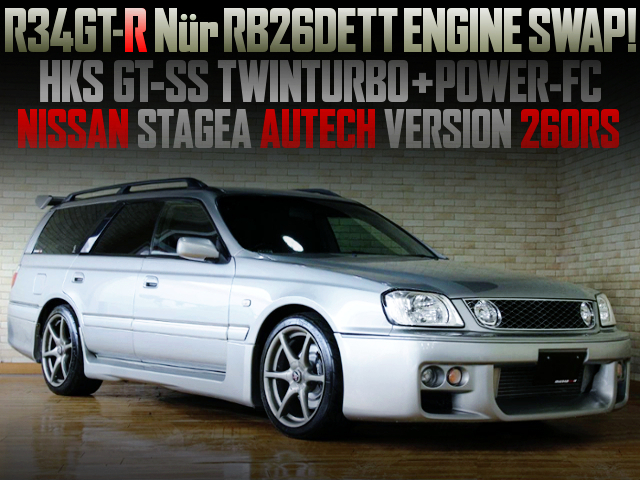 NUR RB26 SWAP AND GT-SS TWINTURBO INTO A WGNC34 STAGEA 260RS