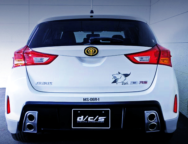 REAR TAIL LIGHT OF SHIN MATSUNAGA'S AURIS