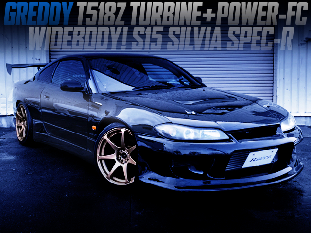 T518Z TURBO AND POWER FC OF S15 SILVIA WIDEBODY
