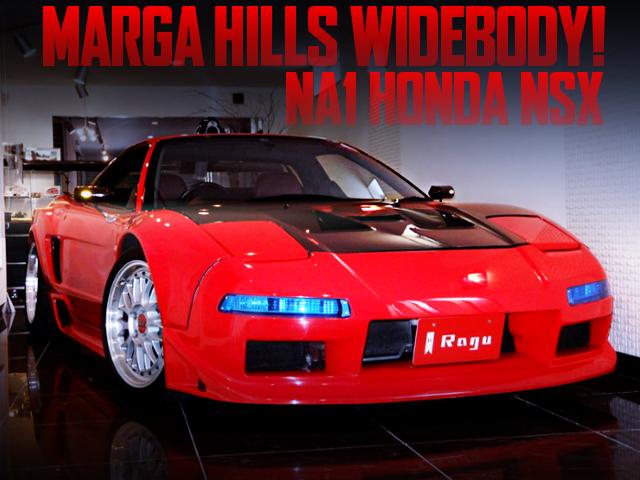 MARGA HILLS WIDEBODY NA1 HONDA NSX