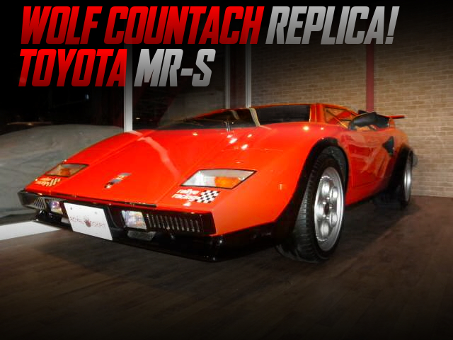 WOLF COUNTACH REPLICA OF TOYOTA MR-S