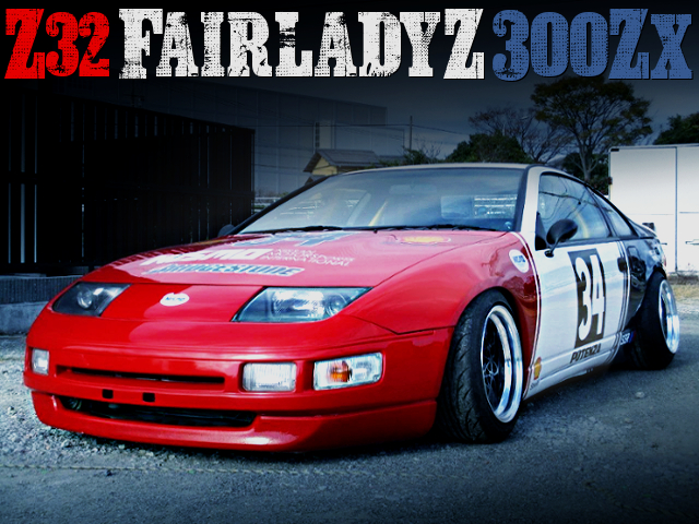 KAIDO RACER CUSTOM TO Z32 FAIRLADY Z