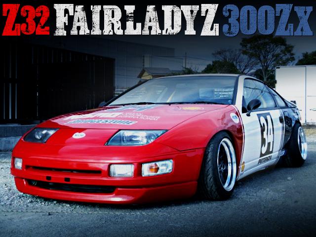 KAIDO RACER CUSTOM TO Z32 FAIRLADY Z