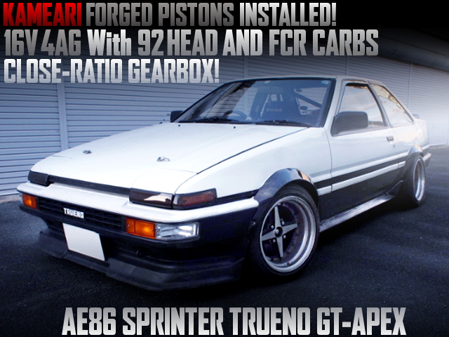 16V 4AG With FCR CARBs INTO A AE86 TRUENO GT-APEX