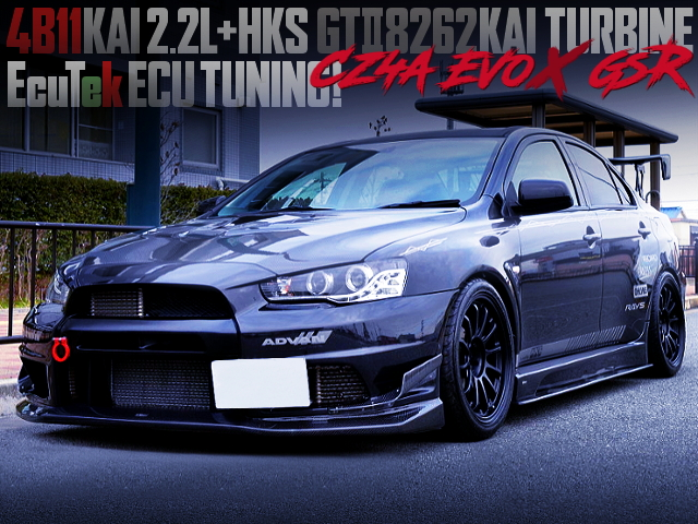 4B11KAI 2200cc WITH GT2-8262KAI TURBO INTO A EVO10 GSR TO SST MODEL.