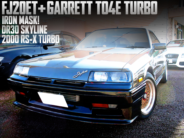 FJ20ET WITH TO4E TURBO INTO A IRON MASK DR30 SKYLINE