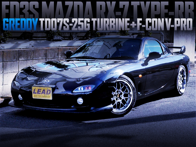 TD07S-25G TURBO AND F-CON V-PRO WITH FD3S RX7 TYPE-RB
