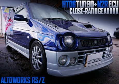 HT06 TURBO AND N2R ECU INTO HB21S ALTOWORKS RSZ