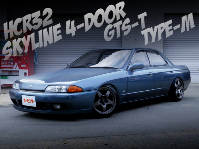 STANCE AND CAMBER WITH R32 SKYLINE 4-DOOR GTST TYPE-M