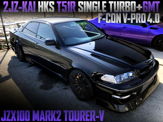 2JZ T51R TURBO AND 6MT INTO A JZX100 MARK2 TOURER-V