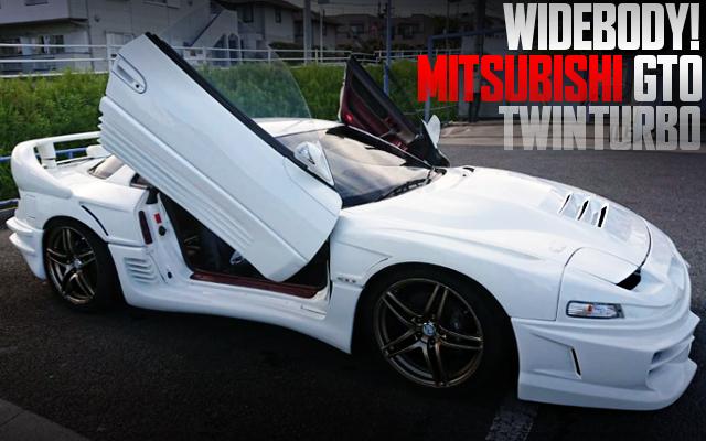 WIDEBODY BUILD With MITSUBISHI GTO TWINTURBO