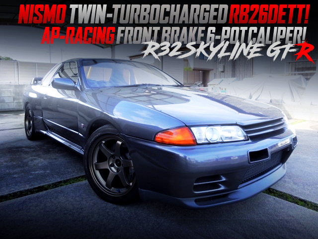 NISMO TWIN TURBOCHARGED R32 GT-R