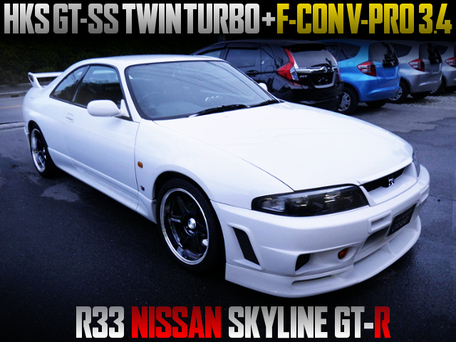 HKS GT-SS TWINTURBO AND V-PRO 3.4 INTO R33 GT-R