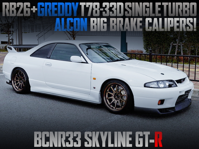 GREDDY T78-33D TURBOCHARGED R33 GT-R OF 640HP OVER