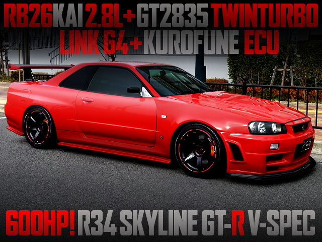 RB26 2800cc GT2835 TWIN TURBO OF R34 GT-R V-SPEC