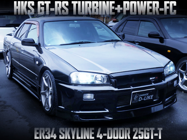 RB25DET With GT-RS TURBO AND POWER-FC INTO A ER34 SKYLINE SEDAN