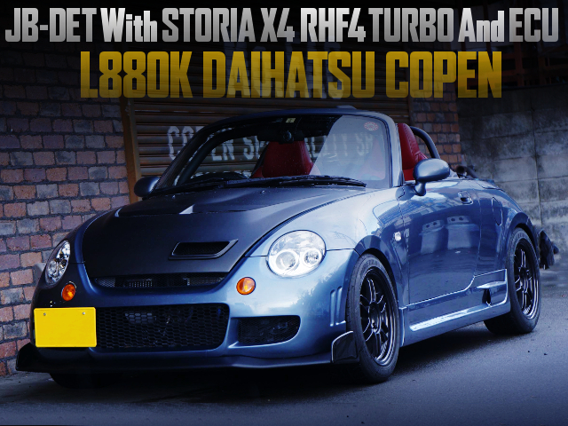 STORIA X4 RHF4 TURBO AND ECU WITH L880K COPEN