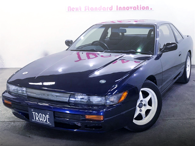 FRONT EXTERIOR OF S13 SILVIA K's TO BLUE-BLACK COLOR