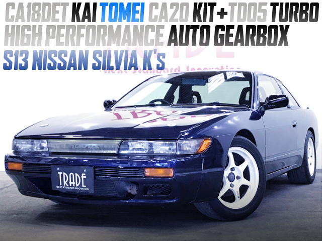 TOMEI CA20 KIT AND TD05 TURBO With S13 SILVIA K'S