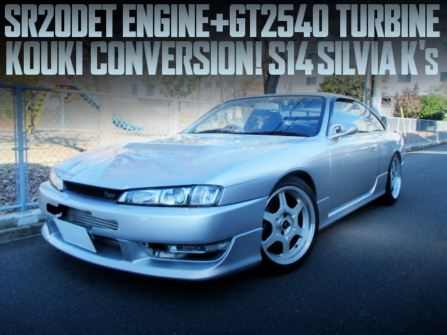 SR20DET With GT2540 INTO KOUKI CONVERSION TO S14 SILVIA
