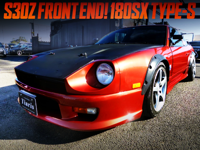 S30Z FRONT END CONVERSION TO 180SX TYPE-S